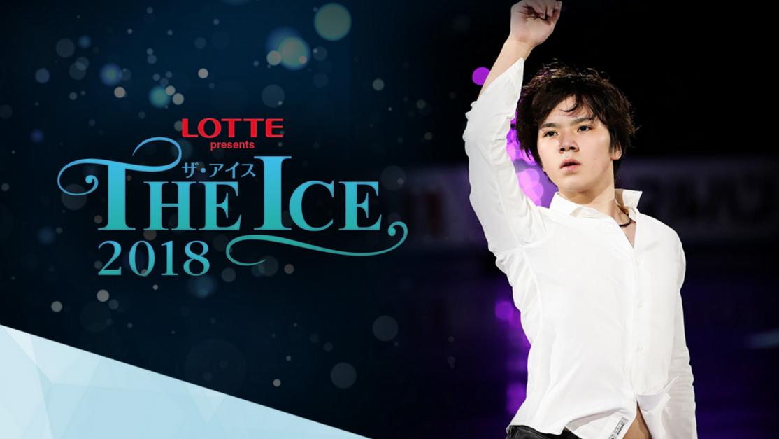 スケート素人がTHE ICE(ザ・ア...