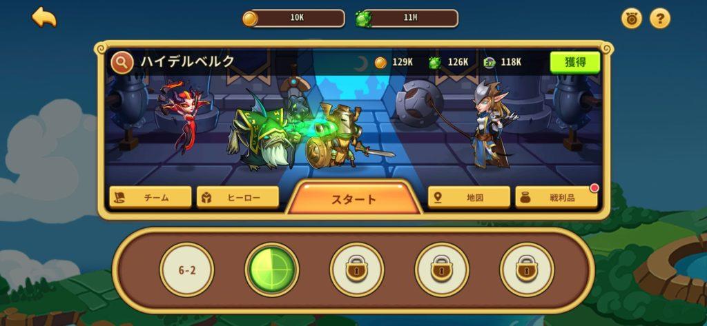 アイヒロ_戦闘