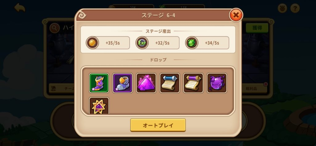 アイヒロ_戦闘3